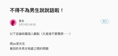 連公主的好姐妹都看不下去了!女網友精闢條列台灣小公主各種發病徵兆被網友推爆!