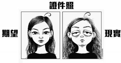 9張完美詮釋出「女人平常生活到底有多困擾」的漫畫,只要是女生看到第9張全都懂到不能再懂!