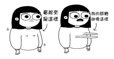 超中肯女孩漫畫!關於那些曬太陽 趕流行的小事,你可知道其實女生都是怎麼看待的嗎?漫畫家一次通通告訴你~