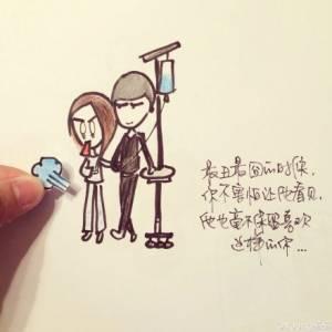 《來自星星的你》漫畫版