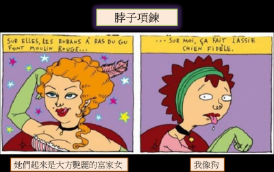 我只是想要好看有錯嗎?女生常常會遇到的九個打扮「有差」困擾,女性畫家貼切畫出來!