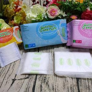 送出價值1100元.可用2~的自然好天然草本衛生棉 12 5