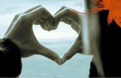 我們依然可以相信愛情