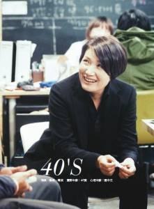 20 30 40世代 她們的幸福宣言│ELLE 她雜誌