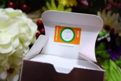 佐登妮絲玫瑰晶萃精華油,保養 紓壓的好用精華油,添加富勒烯複方成分,輕鬆養成超水感凍齡美肌