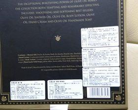 頂級冷壓橄欖油製作的SABON橄欖盛宴身體保養禮盒12 26