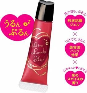 獻給化妝初登場的妳♡全部2000日圓以下的保養品和化妝術!