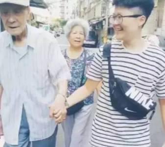 94歲的他其實才是「撩妹高手」啊!爺爺的「11字告白」暖哭數十萬粉絲甘願天天被他倆曬恩愛!