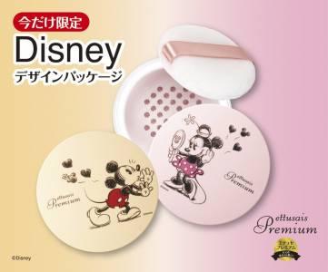 艾杜紗×迪士尼限量聯名款,可愛到融化!
