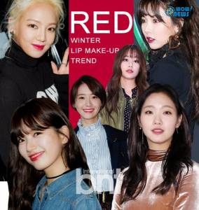 大勢韓式紅唇妝 看女星完美示範