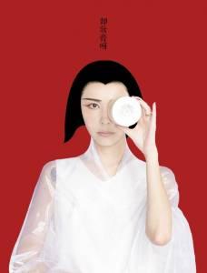 藍教主的愛用品牌牛爾『京城之霜』