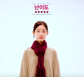 今年韓國最流行的直立圍巾綁法!5種圍法讓你顯瘦又保暖