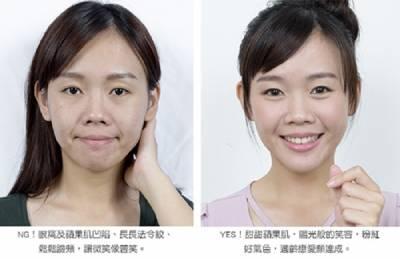 情變激瘦,不只傷了心,也削瘦了臉頰!