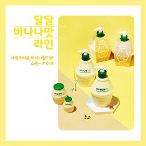 太犯規!這罐香蕉牛奶 草莓牛奶 只能擦不能喝!尤其是這款,女孩的心臟怎麼受得了...立馬想飛去韓國啦!
