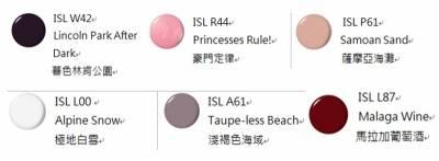 台灣熱銷3萬多瓶!OPI 最熱賣的指甲油色號就是「它」
