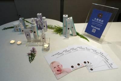 HRTMED專業醫美保養品,來自日本的無負擔配方,小嬰兒都能吃的保養品,給人溫和卻有感的保養新感受
