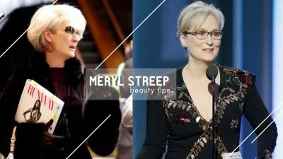 揭開!梅姨 Meryl Streep 保持美麗又智慧的秘密