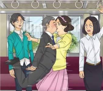 七個「阻止情侶放閃」的神腦補小劇場!#2 色大叔直接「硬上弓」這應該是單身男子都幻想過的吧!