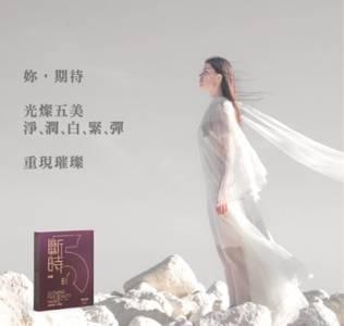 2017年流行大預言 - 春夏美妝7關鍵