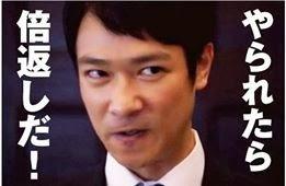 大家對日本男性的刻板印象(市調)|Daniel Chang