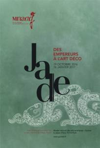 跨越時空見證帝王之石 Jade From Emperors to Art Deco