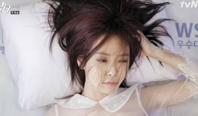 「睡覺保養」的智孝都靠這幾招多睡10分鐘?睡美人宋智孝教你5分鐘快速上班妝