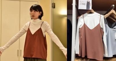 《月薪嬌妻》新垣結衣身上那件找到了!Uniqlo的春日輕熟女造型