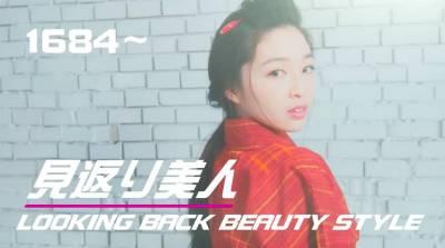 日本女生一百年前的拍照姿勢就這麼可愛.......模仿不對你可能會被打!