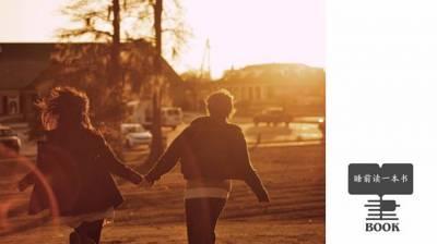 感情中,出軌的伴侶並不是最可怕的