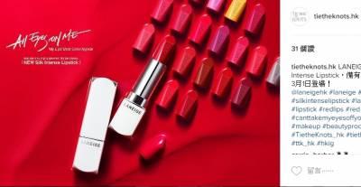 自己的顏色自己調!全球美容編輯都瘋狂的「它」竟然一次出35色啦! 宋慧喬 的專屬色號絕對不能錯過!