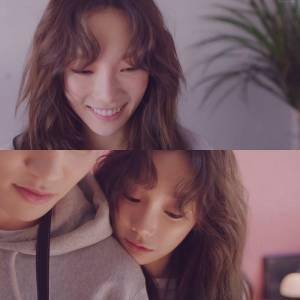 精靈王太妍美翻啦!看新歌 MV《Fine》學起韓流最前線的「5個指標妝髮」!孔劉這髮型到太妍身上也差太多了吧~
