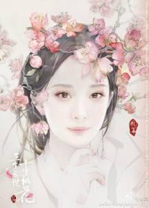 「三生三世十里桃花」超夯!學白淺用「桃花妝」迷倒夜華!