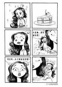 這個姑娘畫出了所有女孩的痛!准到哭!