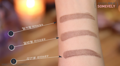 0.1秒解決眉毛?看韓妞如何用「眉毛印章」快速完妝!