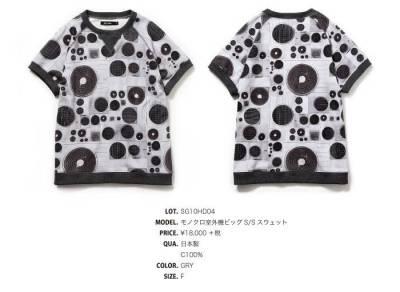 這個品牌的衣服又醜又貴,對客人說:「不買沒關西」,居然能跟UNIQLO搶客!