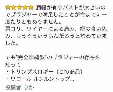 全日本一週1.3萬套銷售一空,人手1套,這項「貼心之物」已經打破了歷史銷售紀錄...