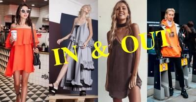 時尚擂台比一比:時裝達人絕對不會再入手這 4 款單品,妳衣櫃裡有幾件?