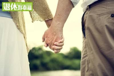 日本退休族正流行「卒婚」模式!老夫老妻這樣做,感情一樣好甜蜜...