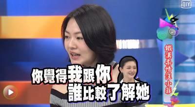 大S吐槽汪小菲「馬景濤附身」,卻暴露出一個真正的寵妻狂魔!