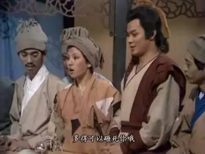《射雕英雄傳》裡郭靖追黄蓉到底花了多少錢?看完後想跟黃蓉一起叫聲「靖哥哥」!