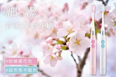 令櫻花控失心瘋的小物,春天就是要刷出粉嫩浪漫!
