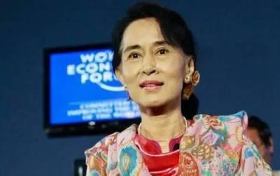 亞洲最美女人的傳奇人生,2歲喪父 遭軟禁21年重見光明,卻與丈夫至死未能相見