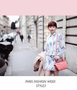 巴黎時裝週10套穿搭總整理