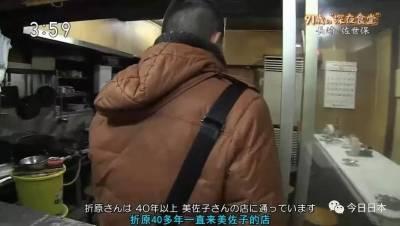 91歲的她,獨自經營一間深夜食堂70年,溫暖了日本的這座城