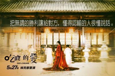 林志玲大方揭秘「凍齡的秘密」 並坦言:紅燒肉才是自己的最愛!