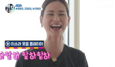 韓國47歲超模美魔女!李素拉20年來始終如一的保養之道