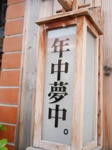 周明璟專欄:手寫的溫度