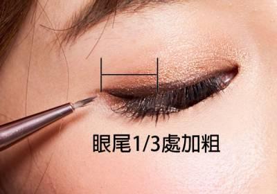 「單眼皮」也能畫!4步驟打造「TT」MV裡的「多賢」超無辜兔子眼妝