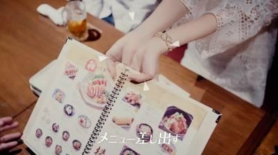 約會時穿搭比心機招式更重要 日本爆紅廣告《女孩聯誼必勝招式歌曲》的秘訣