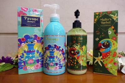 好用洗髮精護髮素推薦-AGANNA孔雀花香保溼洗髮精 五色鳥精油交響曲護髮素,讓天然有機的洗護產品還給秀髮柔韌健康光澤
